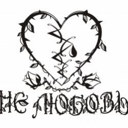 AORband-Не любовь