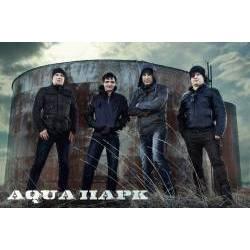 AquaПАРК - Рецедив