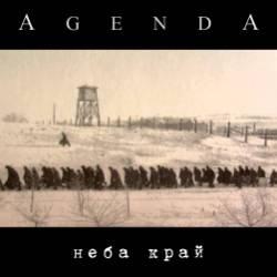 Agenda-Неба Край