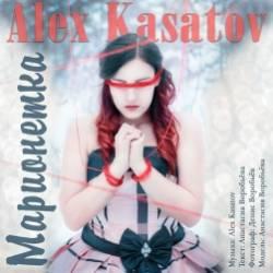 Alex Kasatov-Марионетка