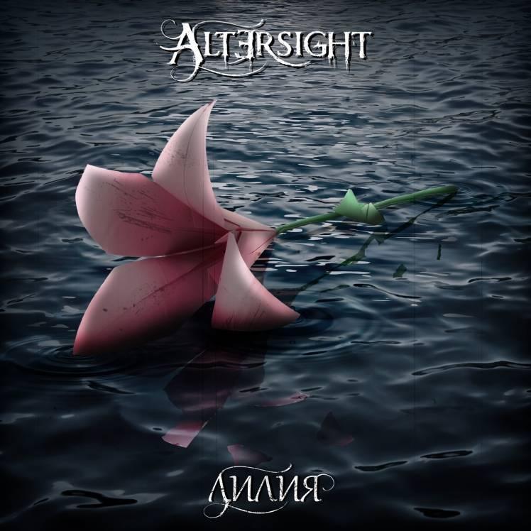 Altersight-Лилия