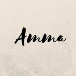 АммА-Осень
