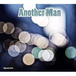Another Man - Нет на свете