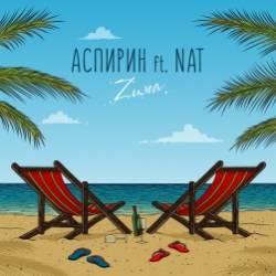 Аспирин feat Nat-Zима