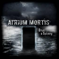 Atrium Mortis-Армагеддон