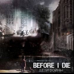 BEFORE I DIE-Дети войны