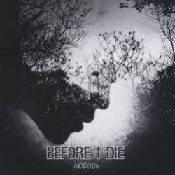 BEFORE I DIE-Любовь