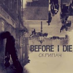 BEFORE I DIE-Скрипач