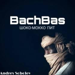 BachBas-Шоко Мокко Пит