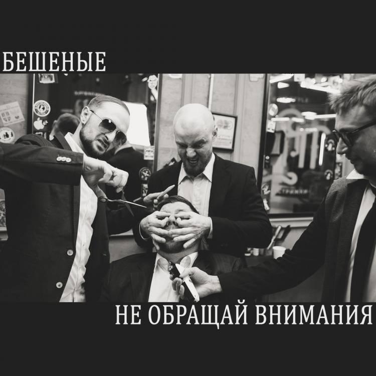 НОВОСТЬ КУЗЬМИЧА-МОРЕ