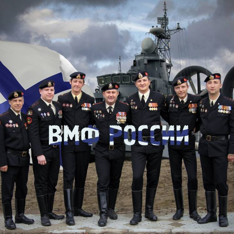 Чёрные береты-ВМФ России