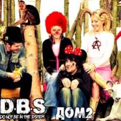 DBS-Дом 2
