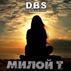 DBS-милой Т