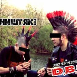 DBS-все ништяк