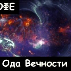 ДЖОН КОФЕ-НАЧАЛО