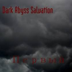 Dark Abyss Salvation-Ввысь