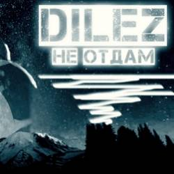 DiLez-Не отдам