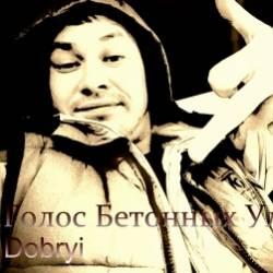 Dobryi-Покажи Мне Класс