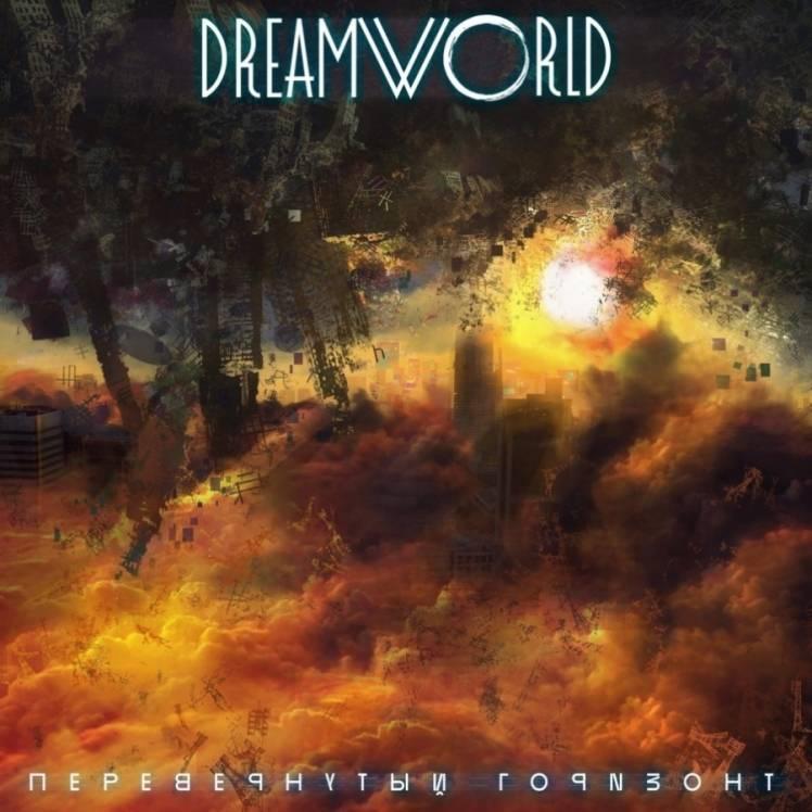 Dreamworld-Перевернутый Горизонт