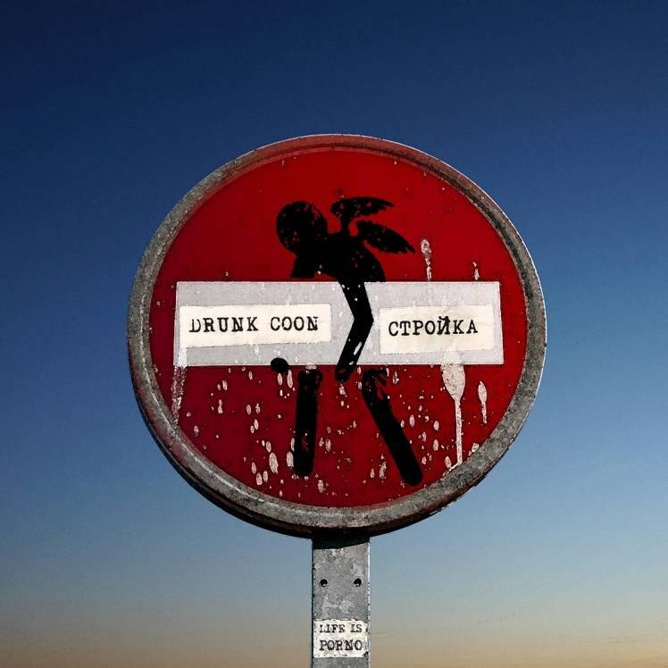Drunk Coon-Стройка