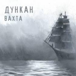 Ольга Парфёнова -Бегу