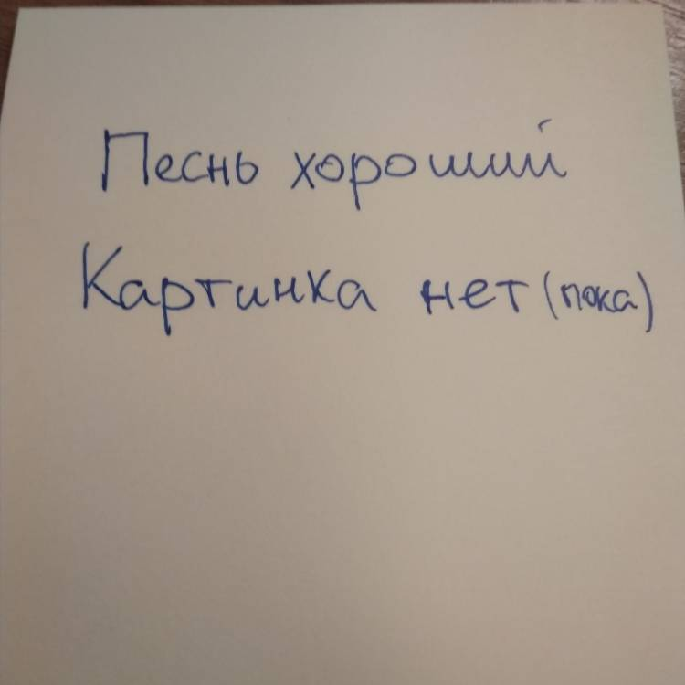 ДвиЖЖение ЯШ тогда просто -  ЯШ и Александр Лучков-Год Быка