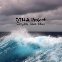 ЭТНА Project-Волна