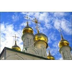 Эдвард Тосуниди - Святая Русь
