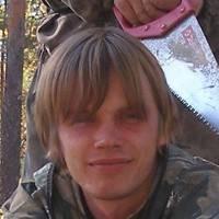 Егор Данилов - Распятие