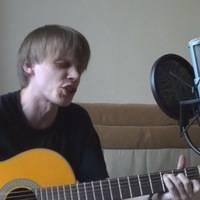 Егор Данилов - Упавших с рассвета (акустика)