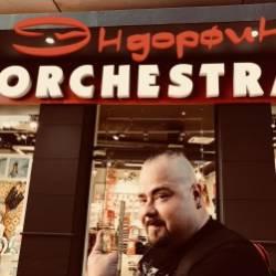 Эндорфин Orchestra- Почти народная