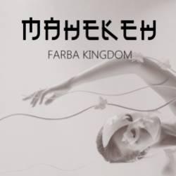 FARBA KINGDOM-Манекен