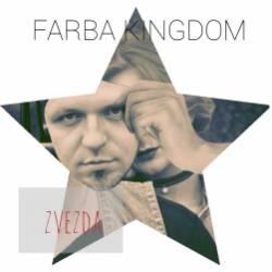 FARBA KINGDOM-Звезда