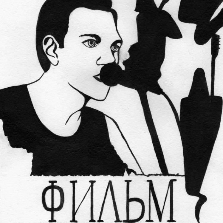 ФИЛЬМ-Вольная воля