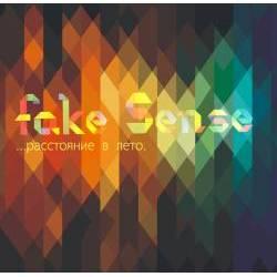 Fake Sense - Без тебя