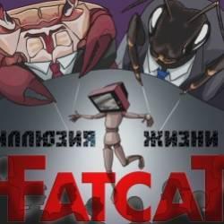 FatCat-Иллюзия жизни