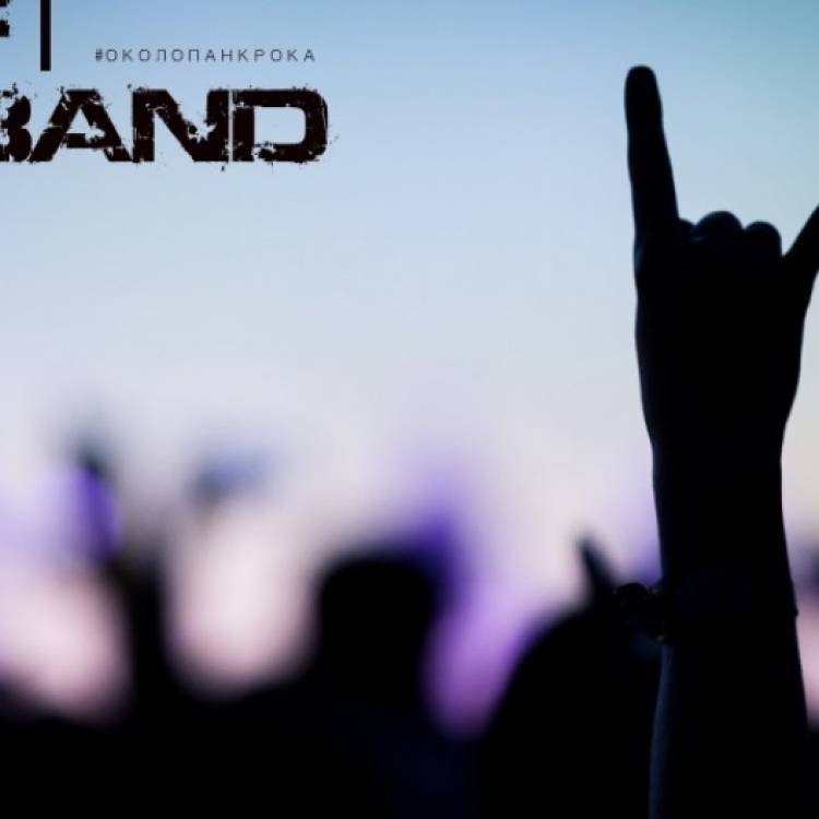 Fband-Фонтаны
