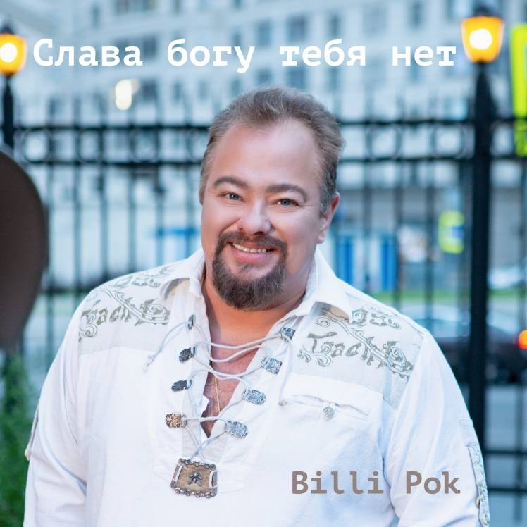 Филипков Вадим Владимирович-Не вороти носом