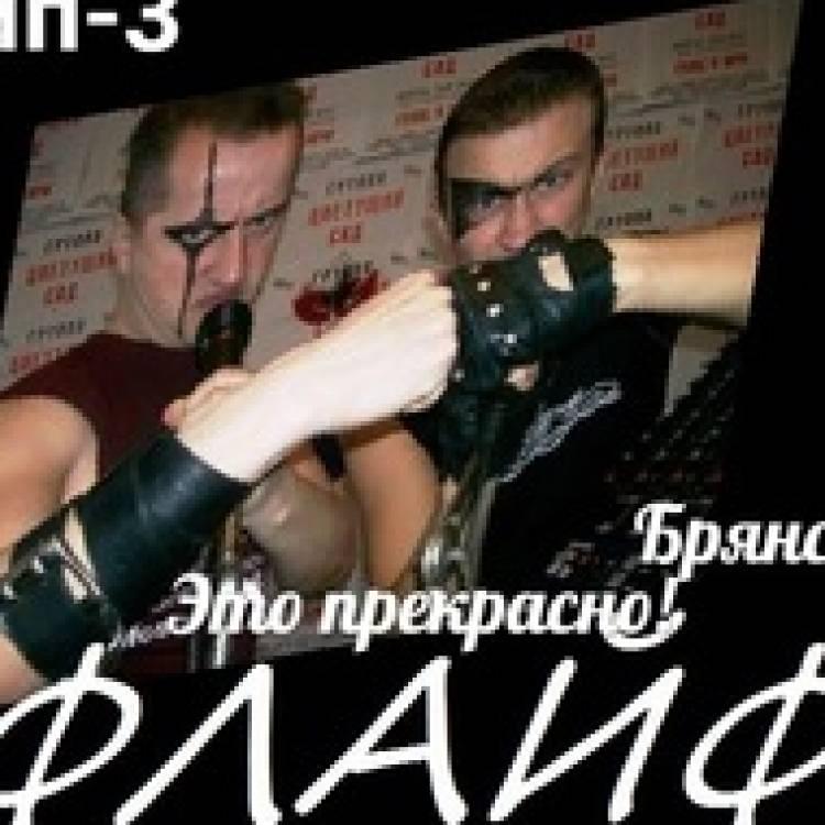 Дмитрий Токарев-Плохих людей