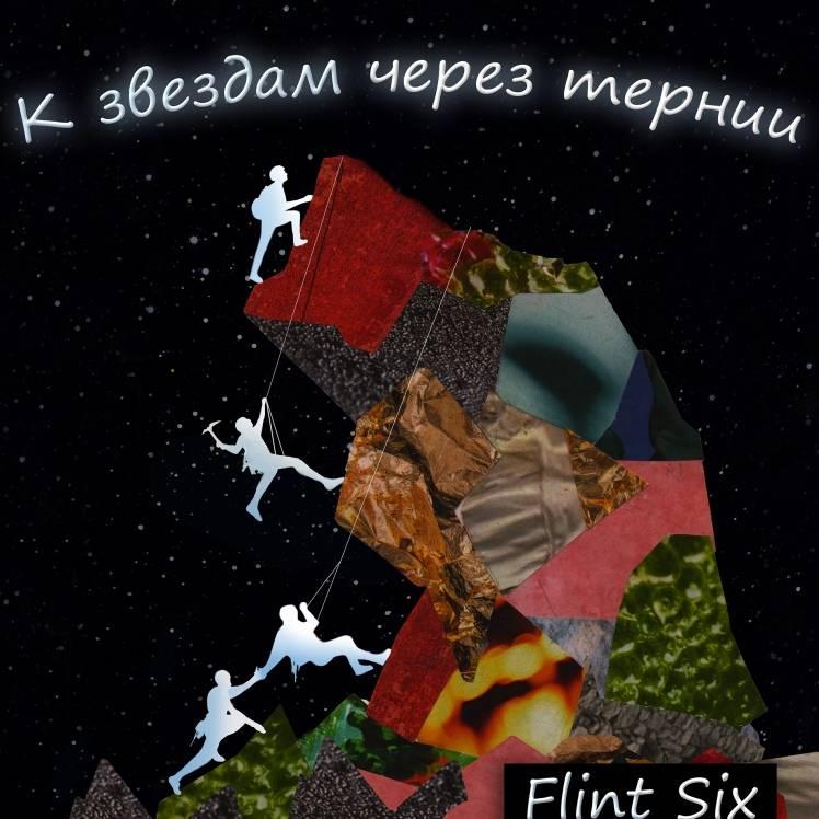 Flint Six-Различные смыслы