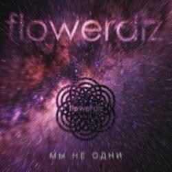 Flowerdiz-Крым