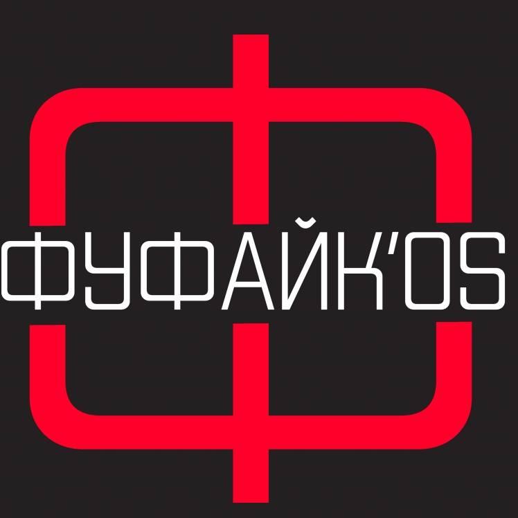 Фуфайкos-Рыжая new look