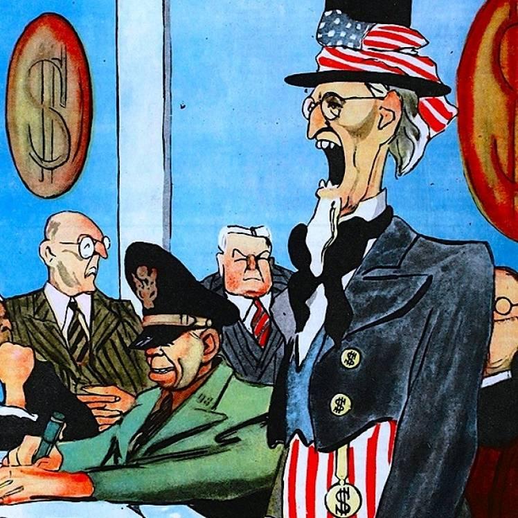 GRUZMUS-Не Америка