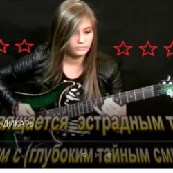 Ганин Валерий-ДИКАРЬ