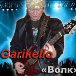 Garikello and Fedor - Волк