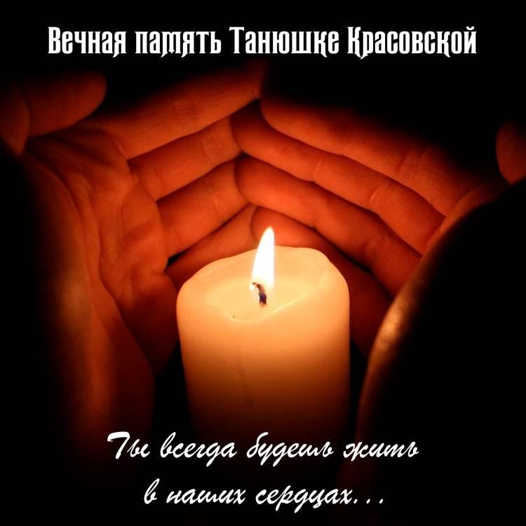 Годун Алексей-Мы тебя помним