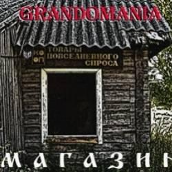 GrAndomania-Магазин