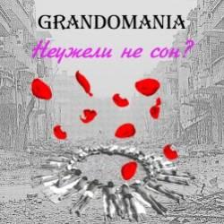GrAndomania-Неужели не сон