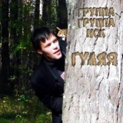 Anckora-Живой