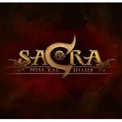 Группа Sacra - Роза как знамя!
